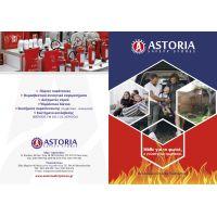 Οδηγίες σε περίπτωση φωτιάς σε σπίτι / αυτοκίνητο